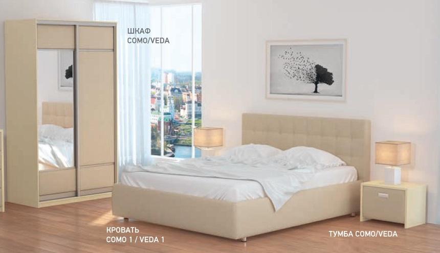 Кровать Como/Veda - 1
