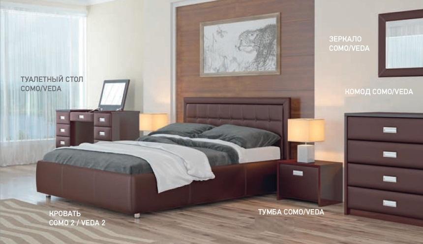 Кровать Como/Veda - 2