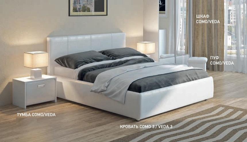 Кровать Como/Veda - 3