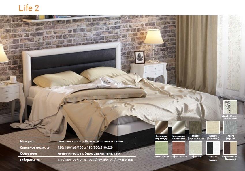 Кровать life box 2