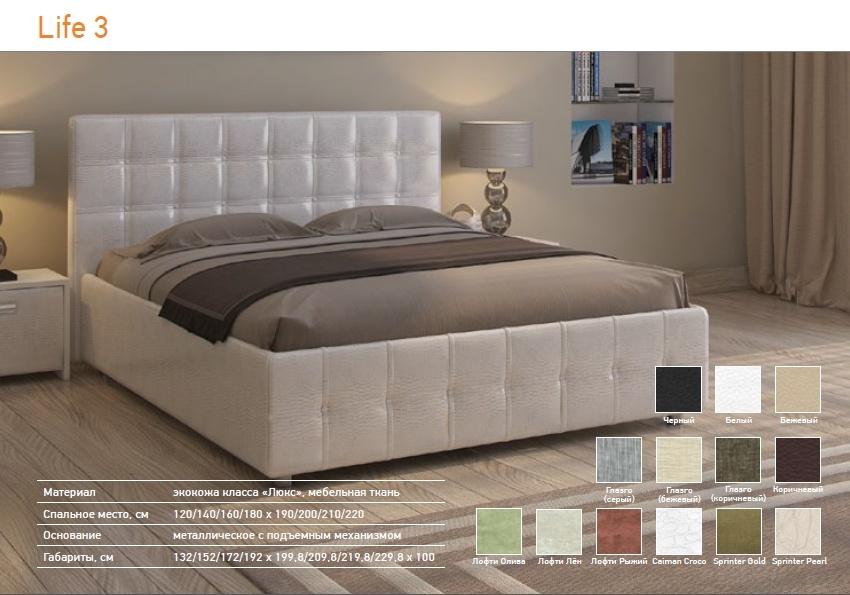 Кровать life box 3