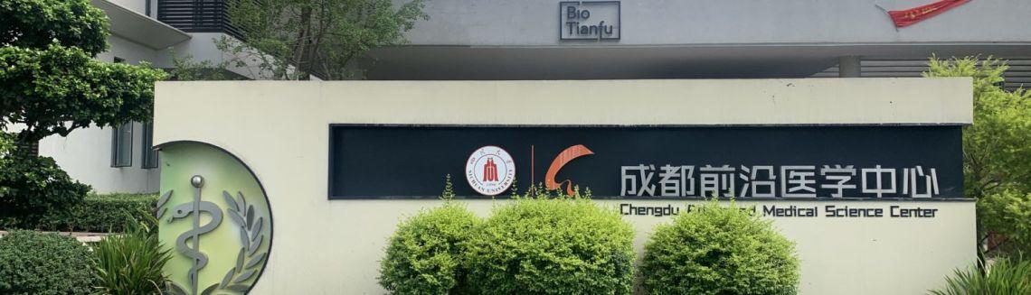 Sign outside West China Hospital