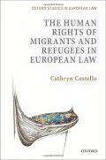 costello-human-rights-eu-law.jpg