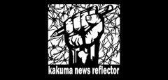 Kakuma News Reflector
