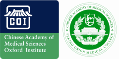 The logo for the Chinese Academy of Medical Sciences Oxford Institute