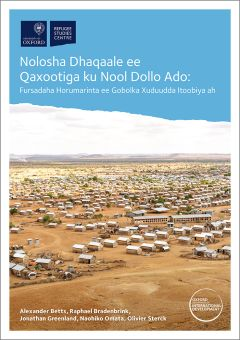 Report cover showing a view over Melkadida refugee camp