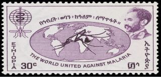 30 cents postage stamp showing a mosquito in profile over a world map. Haile Selassie I, Emperor of Ethiopia, 1962