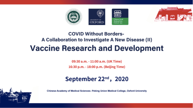 Screenshot of the title page of the online seminar COVID Without Borders - A collaboration to Investigate a New Disease II – Vaccine Research and Development