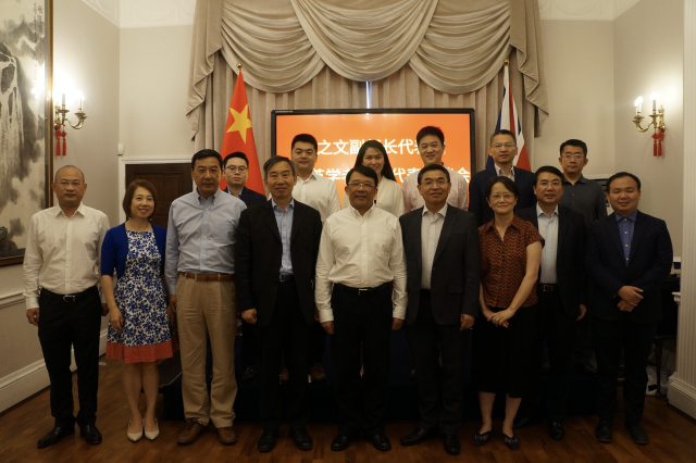 Delegates at meeting hosted by Chinese Embassy
