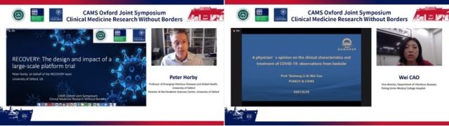 Screenshot of COI symposium in progress showing the speakers