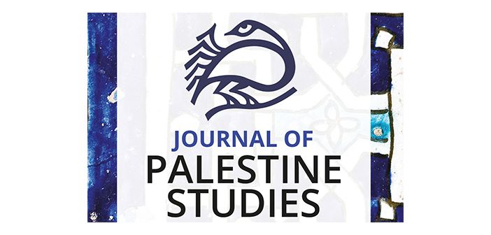 cover of Journal of Palestine Studies