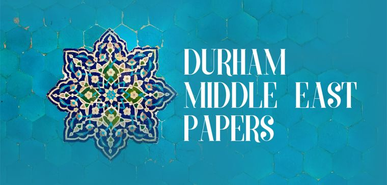 Durham Middle East Papers logo