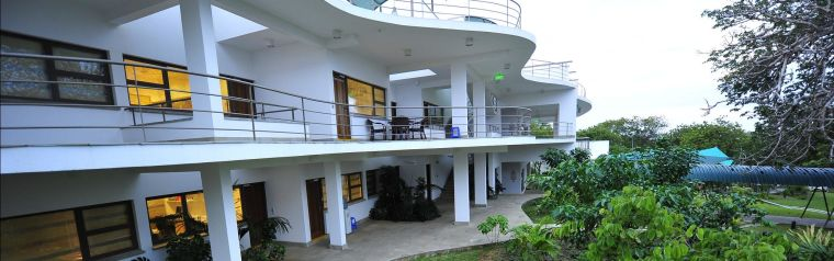 The building in the Kilifi District of Kenya where the Kemri-Wellcome Trust Collaborative Research Programme is based.