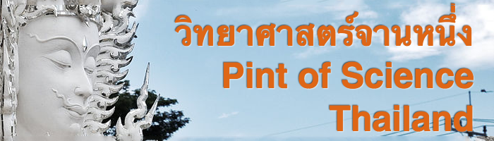 Pint of Science Thailand poster