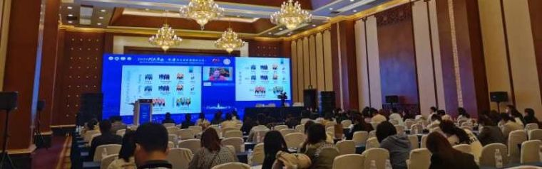 Image from the West China Hospital Partnership First Forum