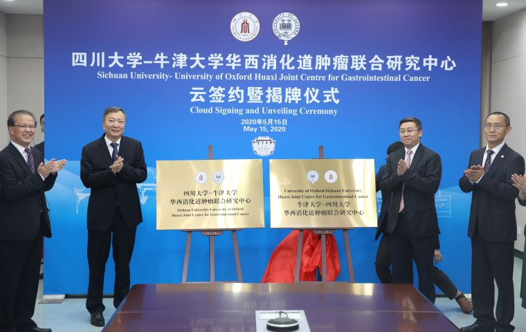 As a result of the global COVID-19 pandemic, a digital signing ceremony was held over Zoom, with the President of Sichuan University (Li Yanrong) and Vice-Chancellor of Oxford University (Professor Louise Richardson). Plaques at each site were unveiled.