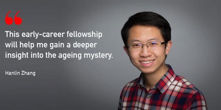 Hanlin zhang autophagy quote