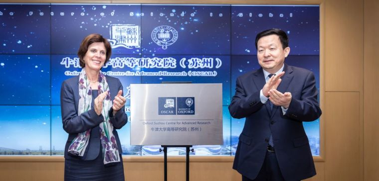 Oxford2019s first overseas research centre for physical science and engineering opens in china