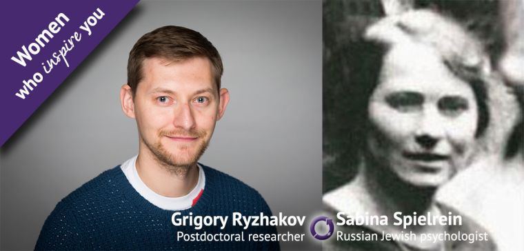 Grigory Ryghakov IWD 2017