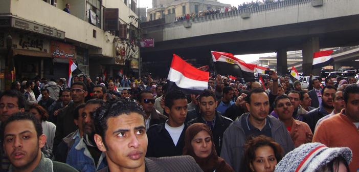 The Day Mubarak Left, Egypt