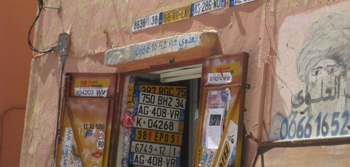 Shop selling European number plates, Morocco
