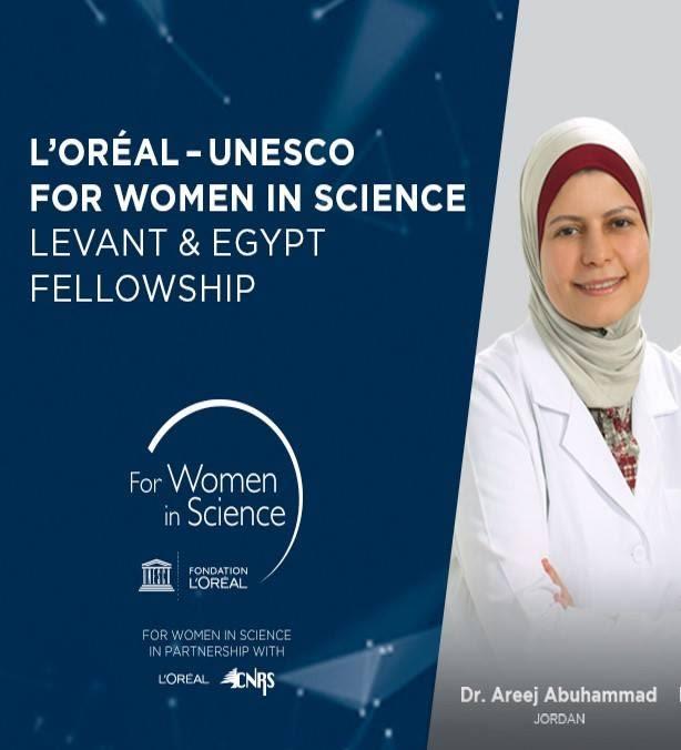 Areej abummad awarded loreal prize