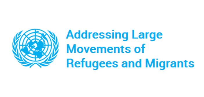 Un summit for refugees migrants