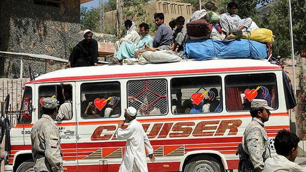 Call for articles afghanistans displaced people