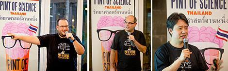Cheers bangkok hosts seas 1st pint of science festival 3