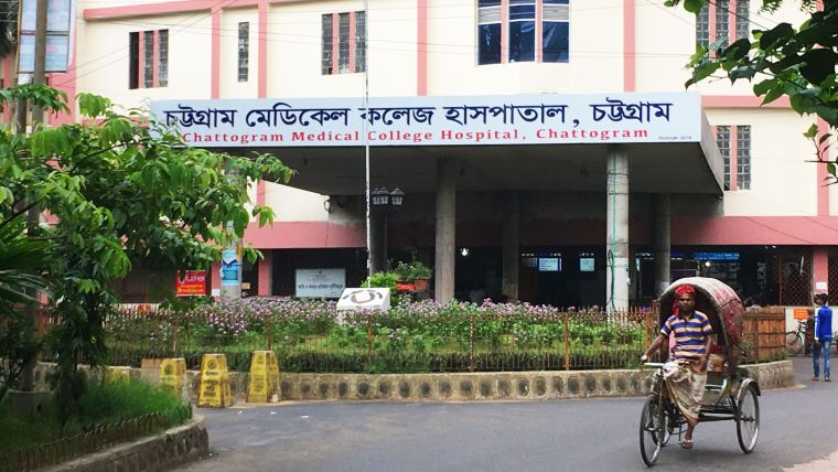 Entrance to the Chattogram Medical College Hospital in Bangladesh