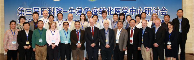 Group photo from symposium 2015