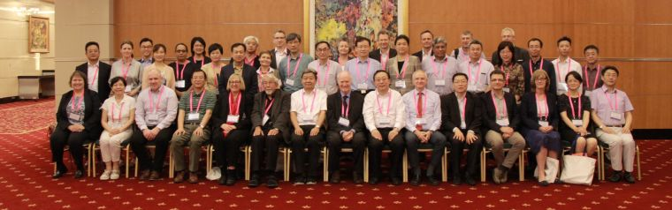 Group photo from symposium 2017