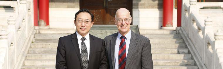 Professor Cao and the Vice Chancellor
