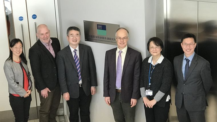 Jin Wang, Darren Nash, SuNan Jiang, Richard Liwicki, Tao Dong and Ge Tan at the CAMS Oxford Institute