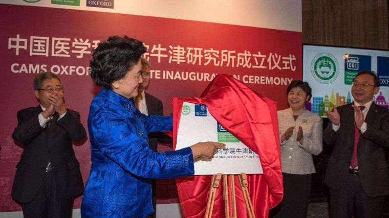 The Vice-Premier of the People's Republic of China, Liu Yandong, has visited Oxford to witness the signing and launching of Chinese Academy of Medical Science Oxford Institute.