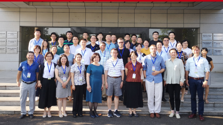 Cams oxford institute coi institute of medicinal plant development implad joint symposium in hainan