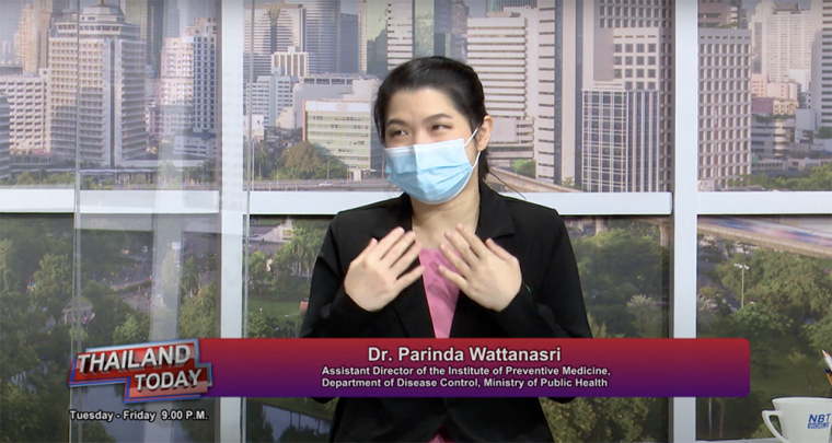 Parinda still shot from the interview: Vaccine Passports: A Sustainable Plan to Reopening the Country