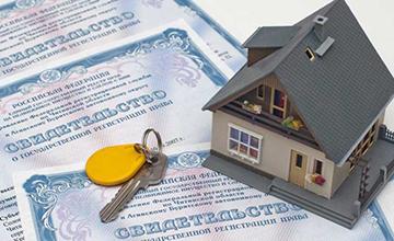 Документы для регистрации земельного участка в собственность — перечень и подробно об осуществлении процедуры