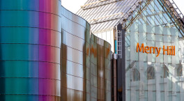 £50m of improvements set for Merry Hill