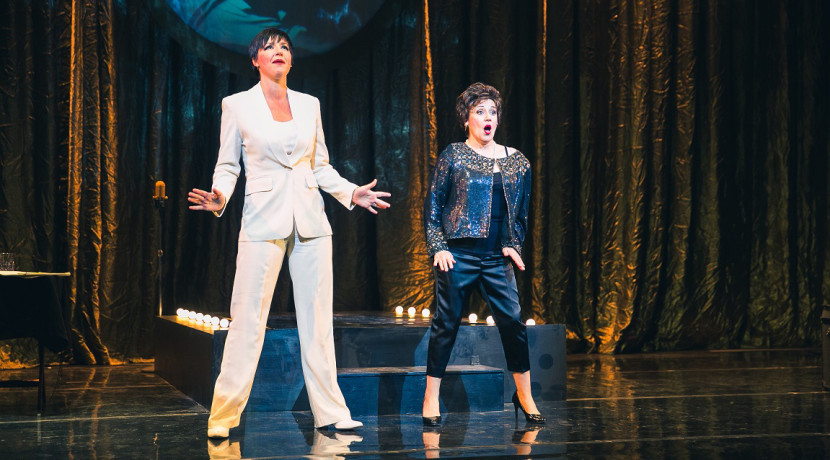 Judy & Liza musical comes to Coventry's Albany Theatre