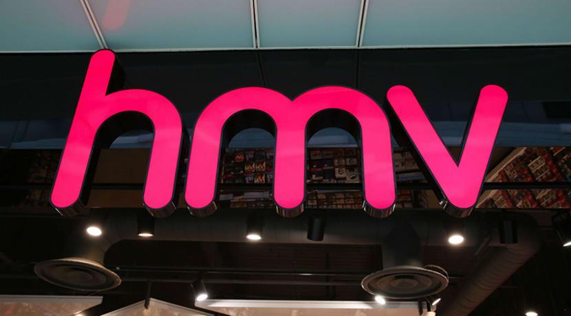 HMV to close at intu Merry Hill