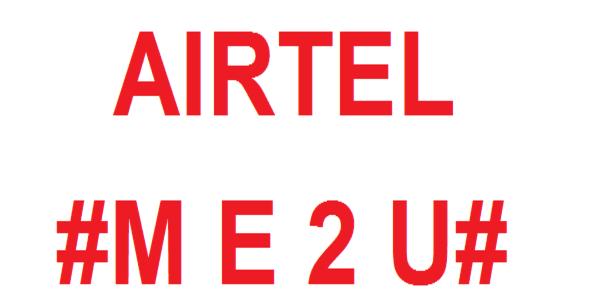 Share airtel airtime uganda