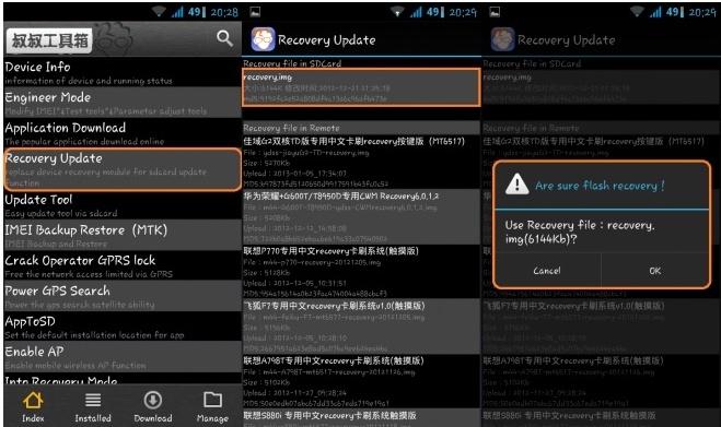 mobileuncle mtk tools apk