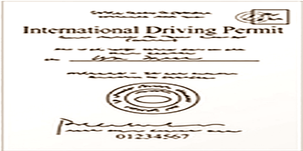 International driving permit uganda