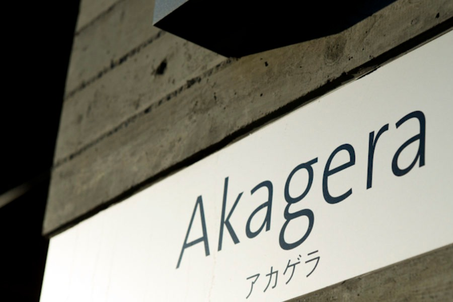 Akagera featured image