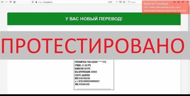 increater.ru