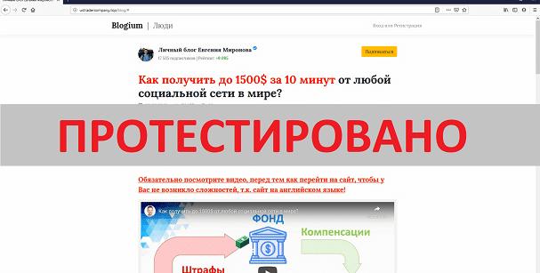 Личный блог Евгения Миронова, US TRADING COMMISSION с ustradercompany.top
