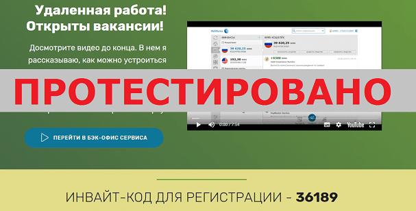 Joint Insurance, Виталий Дробышев с joints.top