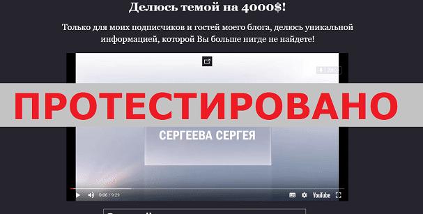 UNUSUAL ENVOY WORK, Сергей Сергеев с w-f-marketing.ru и engmatrix.ru