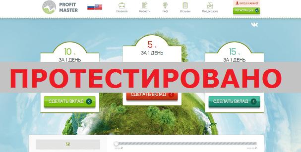 Reliable-Investment-с-reliable-investment.com_